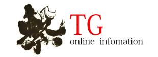 東京サバイバルゲームチームTG