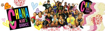 埼玉県三郷市で人気のダンスサークル