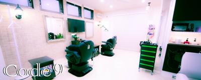 東京都町田市にあるプライベートサロン、送迎サービスもありながらリーズナブルな会員制美容室。