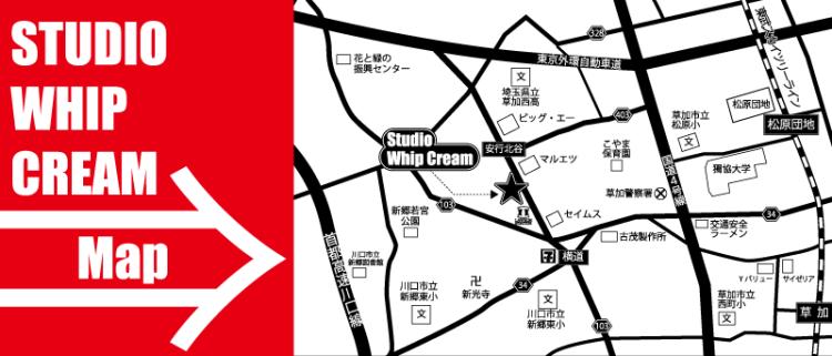 スタヒオホイップクリームの地図